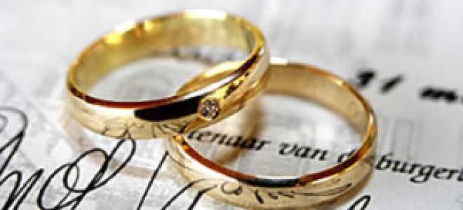 Заключение брака с гражданином Великобритании