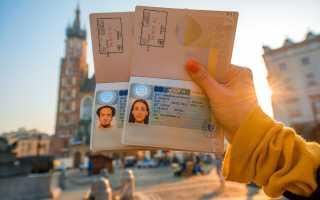 Оформление визы D в Польшу