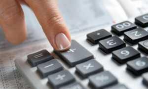 Москва субсидия справка о доходе неработающий пенсионер
