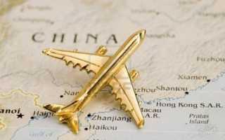 Срочное оформление визы в Китай