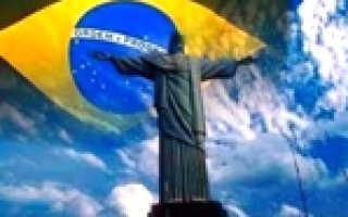 Все нюансы жизни в Бразилии