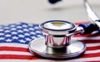 Медицина в США