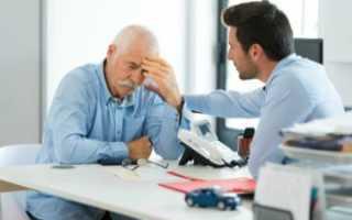 Куда обратиться за перерасчетом пенсии после увольнения