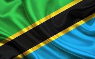 Оформление визы и поездка в Танзанию