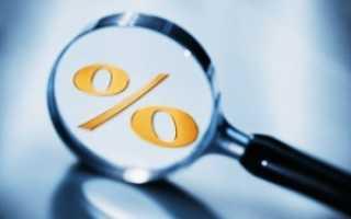 Можно ли сделать возврат подоходного налога с покупки машины и др кредитов