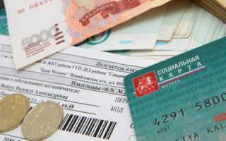 Льготы пенсионерам в Москве в 2020 году по электроэнергии в г Москве