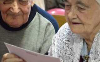 Доплата к пенсии в Подмосковье неработающим пенсионерам в 2020 году