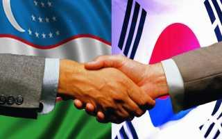 Оформление визы в Корею для граждан Узбекистана и Казахстана