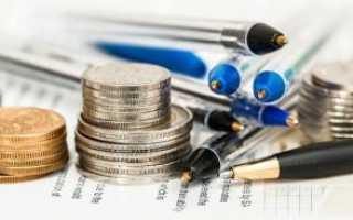 Сколько процентов отчисляют в пенсионный фонд от зарплаты