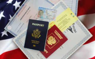 Получение гражданства для ребёнка, рождённого в США