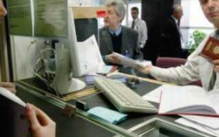Оформление визы в Германию для граждан Казахстана