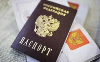 Оформление и получение гражданства Узбекистана