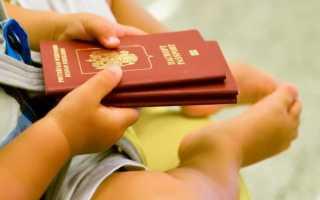 Оформление визы в Индию для ребенка