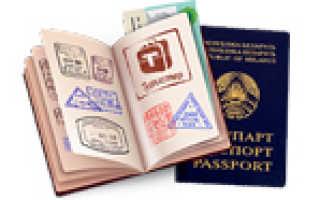 Путешествуем без визы: список стран для граждан Беларуси