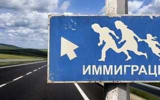 Документы на ПМЖ в России