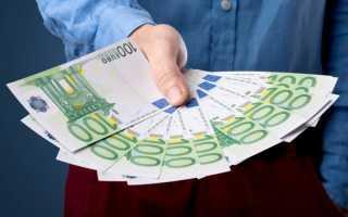 Получение кредита в европейских странах