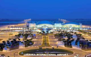 Трансфер на Кипре из аэропорта Ларнака