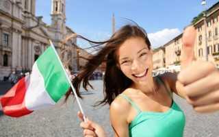 Работа в Италии для женщин