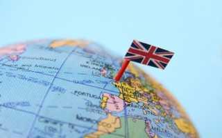 Оформление визы в Великобританию для украинцев