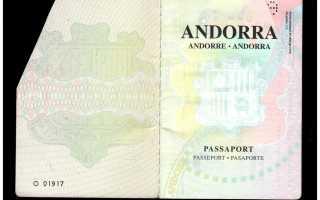 Получение ВНЖ и гражданства в Андорре