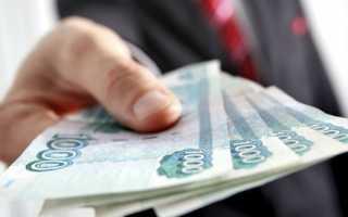 Правила подачи заявления на возврат госпошлины за загранпаспорт