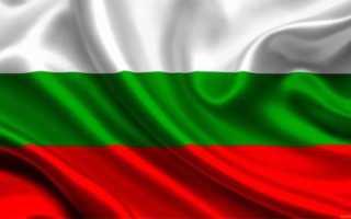 Оформление визы в Болгарию украинцам