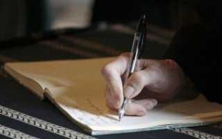 Прием на работу украинцев со статусом временного убежища