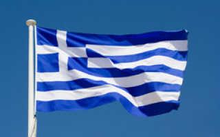 Справка с работы для оформления шенгенской визы в Грецию