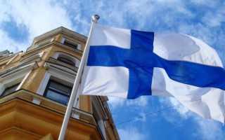 Недорогая недвижимость в Финляндии