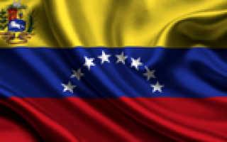 Визовый режим в Венесуэле