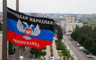 Какую работу можно получить в ДНР