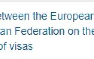 Оформление финской визы на 2 года