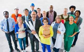 Доступная работа и вакансии за границей