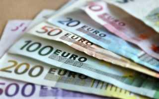 Развод и выплата алиментов в Германии