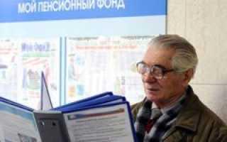 Какие льготы у пенсионеров в Кузбассе