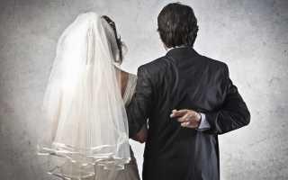 Фиктивный брак для получения гражданства России