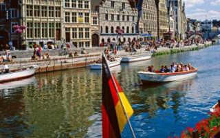 Документы для получения визы в Бельгию