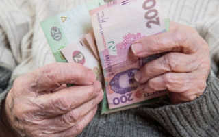 Когда отменят налог на пенсию на Украине