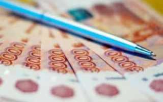 Перечень документов для компенсаций РФ