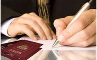 Оформление ВНЖ в Испании без права на работу