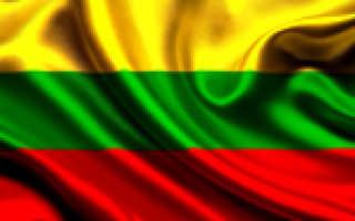 Транзит через Литву