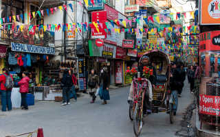 Уровень жизни в Непале