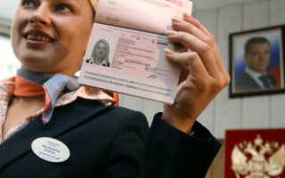 Оформление и получение загранпаспорта в Москве