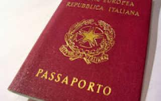 Оформление и получение мультивизы в Италию