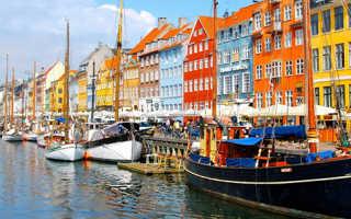 Оформление и получение гражданства Дании
