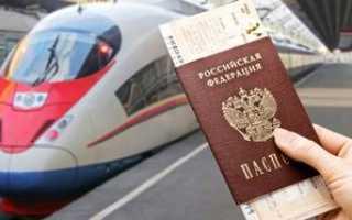 Оформление разрешения на временное проживание в России