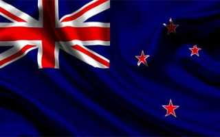 Оформление рабочей визы в Новую Зеландию