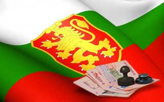 Оформление визы в Болгарию для белорусов