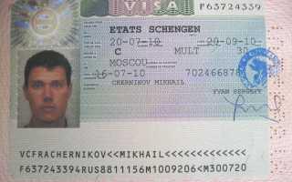 Оформление срочной визы в Чехию