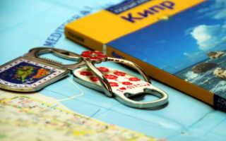 Стоимость оформления визы на Кипр